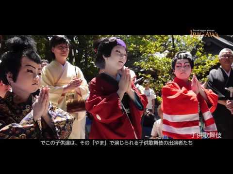 【揖斐川町】Takashi Nanjo