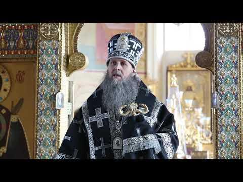 Слово митрополита Даниила в день святых сорока мучеников, в Севастийском езере мучившихся