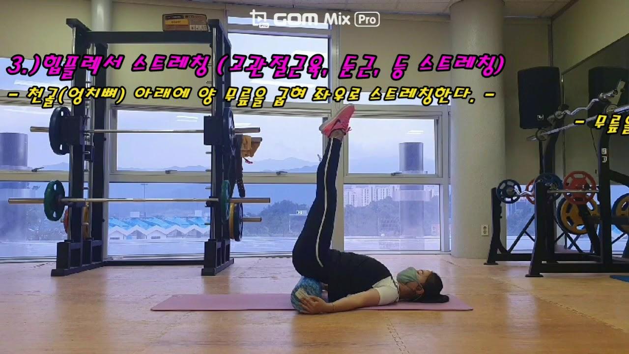 남원시체육회 동영상4
