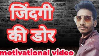 Best motivational shayeri whatsapp status raja Ravi betting raja new status motivation quotes