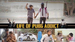 Life of Pubg Addict   Puneet Bairagi