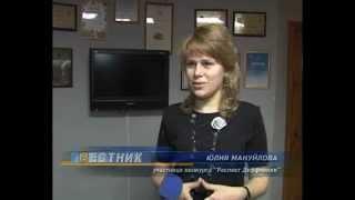 """""""Злат-ТВ"""" поддержал """"Деффчонок"""""""