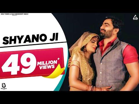 Haryanvi Songs | Shyano Ji (Official) Vicky Kajla, Rupali Malik | New Haryanvi Songs Haryanavi 2018