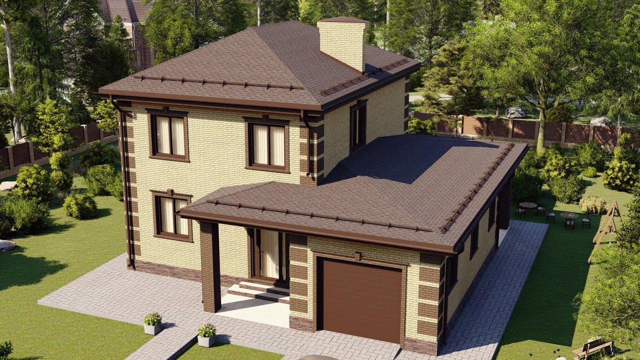 Дом для небольшой семьи с удачной планировкой и гаражом на 1 авто 163 м2
