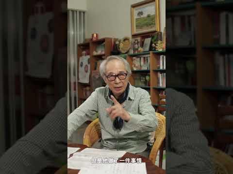 【宅閱讀記憶吐司】2018葉石濤逝世十週年紀念書信展覽影片-李喬