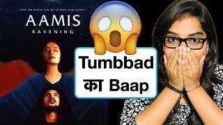 Aamis Movie Explained In Hindi | Deeksha Sharma