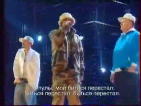 Жириновский поёт гангста-рэп