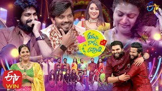 #ETVEvents #TeluguShow #ETVWin #Sudheer #Aadhi #Roja  To watch your ETV all channel's programmes any where any time Download ETV Win App for both Android & IOS: https://f66tr.app.goo.gl/apps  ETV Telugu(Youtube) - http://bit.ly/2QR0yu9   Facebook - http://bit.ly/2L2GYYh  ETV Jabardasth(Youtube) - http://bit.ly/35xdqtu  ETV Dhee(Youtube) - http://bit.ly/2Ok8zWF  ETV Plus India(Youtube) - http://bit.ly/2OlEAOg Facebook - http://bit.ly/2DudC0t  ETV Abhiruchi(Youtube) - http://bit.ly/2OkEtTb Facebook - http://bit.ly/2OSrIhv  ETV Life(Youtube) - http://bit.ly/2OiKAY6 Facebook - http://bit.ly/34tiqzk  ETV Telangana(Youtube) - http://bit.ly/33nRaAK Facebook - http://bit.ly/37GkVQF  ETV Andhra Pradesh(Youtube) - http://bit.ly/2OKARZz Facebook - http://bit.ly/2R0vs3k  ► Like us on Facebook : https://www.facebook.com/etvwin ► Follow us on Instagram : https://www.instagram.com/etv_win/ ► Follow us on Twitter : https://twitter.com/ETV Win ► Visit Website : https://www.etvwin.com/ ► Pin us on Pinterest: https://in.pinterest.com/etv_win/  ☛ For latest updates on ETV Channels | http://www.etv.co.in    ☛ Subscribe for more latest Episodes | http://bit.ly/12A56lY  ☛ Like us on | http://www.fb.com/etvteluguindia  ☛ Follow us on | https://twitter.com/etvteluguindia