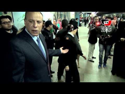 مساعد وزير الداخلية يقود حملة أمنية مفاجئة على محطة مترو الشهداء