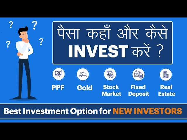 Where And How To Invest Your Money In India 2020 Stock Market Basics For Beginners
