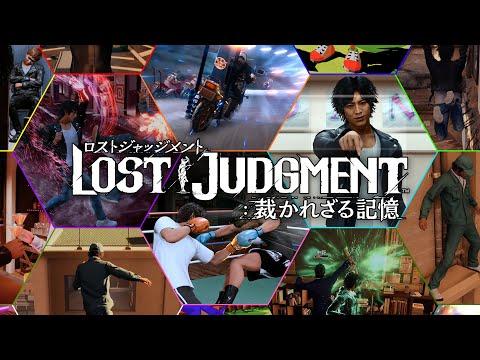 Trailer de gameplay de Lost Judgment