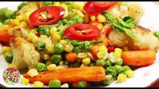 Овощи жареные. Просто, вкусно, недорого.