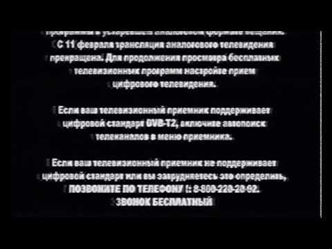 Вести Тула. 11.02.19. 11:30. Отключение аналогового телевидения.