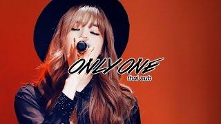 [Thai-Sub] Tiffany(티파니) - Only One (Blood(블러드) Ost.)