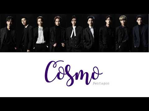PENTAGON - COSMO || COLOR CODED LYRICS || JAP ROM ENG ITA TRANSLATION ||