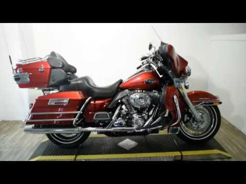 2008 Harley-Davidson Ultra Classic® Electra Glide® in Wauconda, Illinois