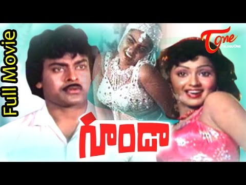 Goonda Full Telugu Movie | Chiranjeevi | Radha