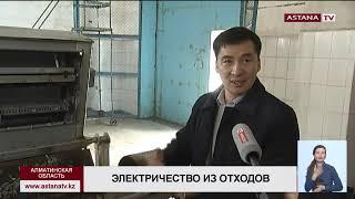 Сразу несколько инвесторов заинтересовались переработкой канализационных отходов в Алматы