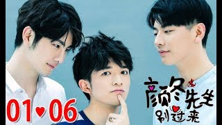 (Eng Sub/PT-BR) 01-06 Mr Yan Dong! Don't Come Over《颜冬先生别过来》