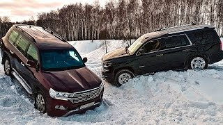 Почему Крузак, а не ТАХО?! Тест драйв Chevrolet Tahoe сравнение с Toyota Land Cruiser 200 обзор