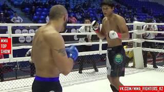 KAZ ERKINBEK INZHEL VS MUKHAMED MSHENESH UKR [V WORLD MMA CHAMPIONSHIP ASTANA KAZAKHSTAN]