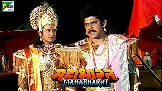 कर्ण को हुआ अपनी गलती का एहसास | महाभारत (Mahabharat) | B. R. Chopra | Pen Bhakti - Download this Video in MP3, M4A, WEBM, MP4, 3GP