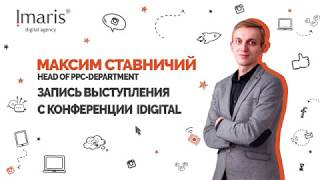 Imaris - Video - 2