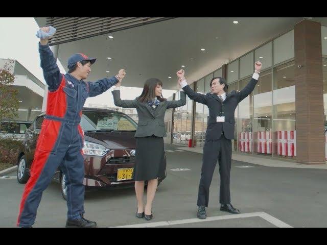 京都ダイハツ販売株式会社【新卒採用イメージムービー】