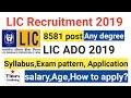 LIC ADO RECRUITMENT 2019 Any degree can apply complete details given Times Academy