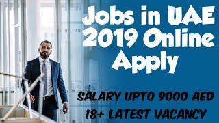 Jobs In Uae 2019 Online Apply | Unique Jobs International | Dubai Jobs For Freshers 2019 | Hindi