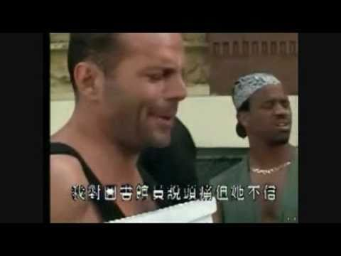·• Free Watch Die Hard With a Vengeance