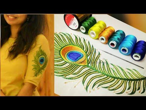 Aari work Tutorial| Making of colourful peacock feather motif
