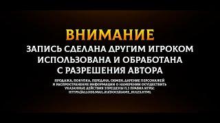 Speed Banner Minecraft | Аид [VyacheslavOO]