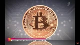 Криптовалюты в России | BitNovosti.com
