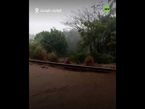 العرب اليوم - شاهد: سكان هاواي يغادرون منازلهم وأعمالهم