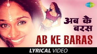 Abke Baras with lyrics | आपके बरस | Sunita Rao - YouTube