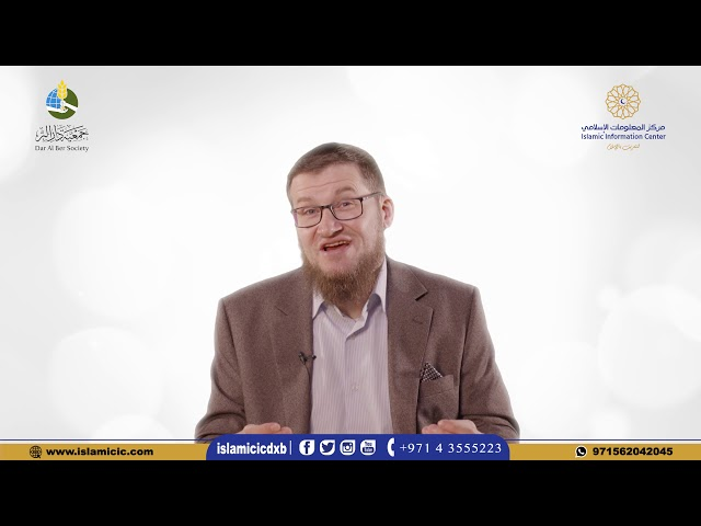 Quran and the Scientific Miracles