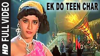 'Ek Do Teen Char' Full VIDEO Song - Madhuri Dixit | Tezaab