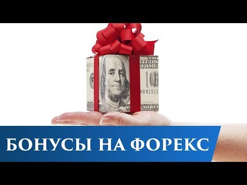 Курс на forex доллар к рублю