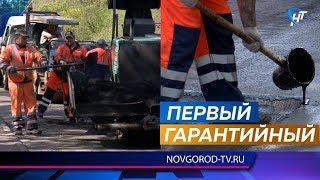 Подрядчик приступил к ремонту дороги на Великой