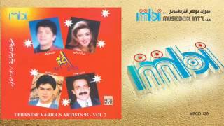 نور مهنا - من غير كلام // جديد النجوم 95