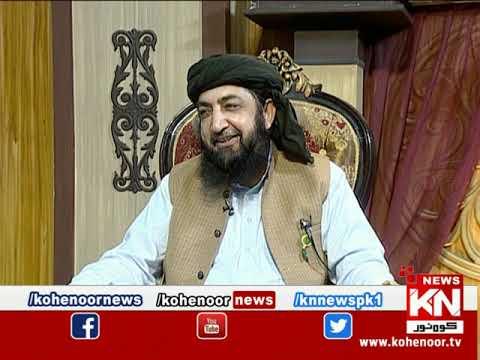 Istakhara 22 May 2020 | Kohenoor News Pakistan