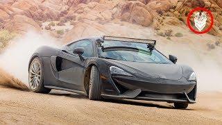 Off-Road McLaren 570 GTs | GNARPM ep.20