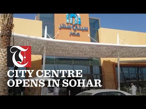 Video: New City Centre mall opens in Oman