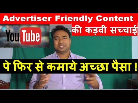 How to get more ads on youtube videos & increase earnings After 1 April 2017