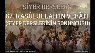 67. Rasûlullah
