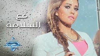 Soma - Ma3a El Salama   سوما - مع السلامة