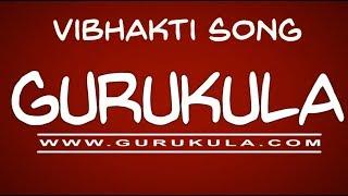 sanskrit grammar vibhakti tables - Free video search site