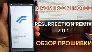 Resurrection Remix Pie v 7 0 1 | Android 9 0 Pie | MELHOR