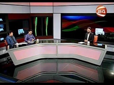 মুক্তকন্ঠ | 15 November 2019